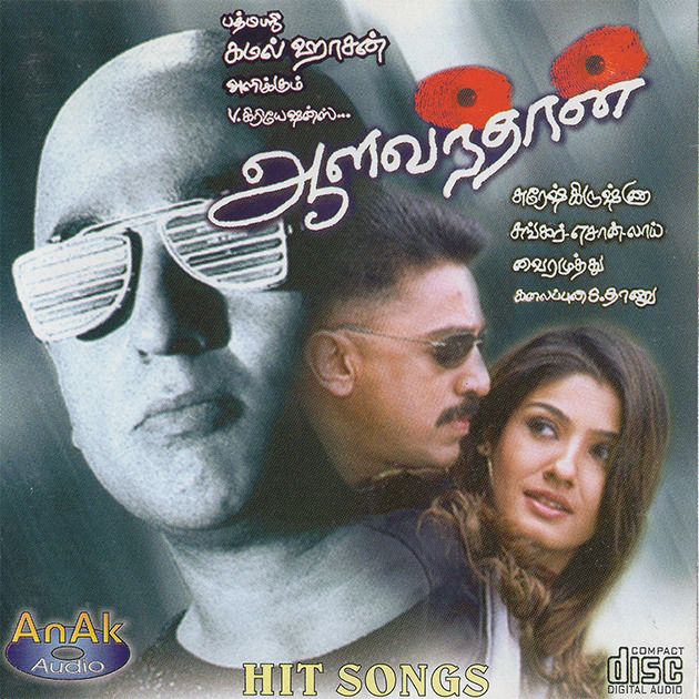 Aalavandhan - Hit Songs