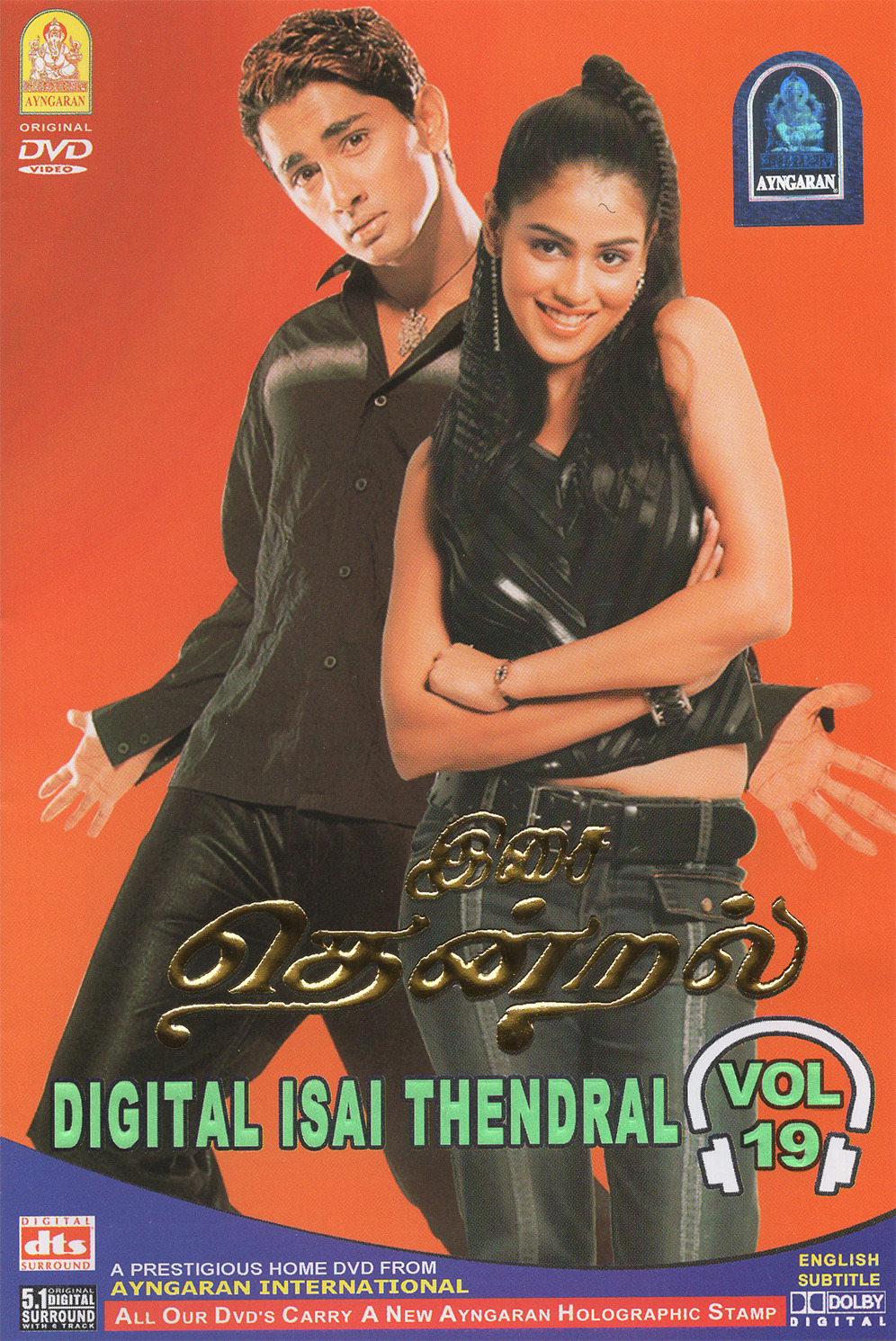 Digital Isai Thendral Vol 19