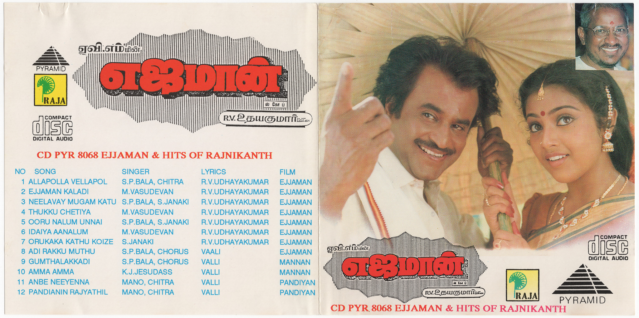 Ejamaan & Hits Of Rajinikanth