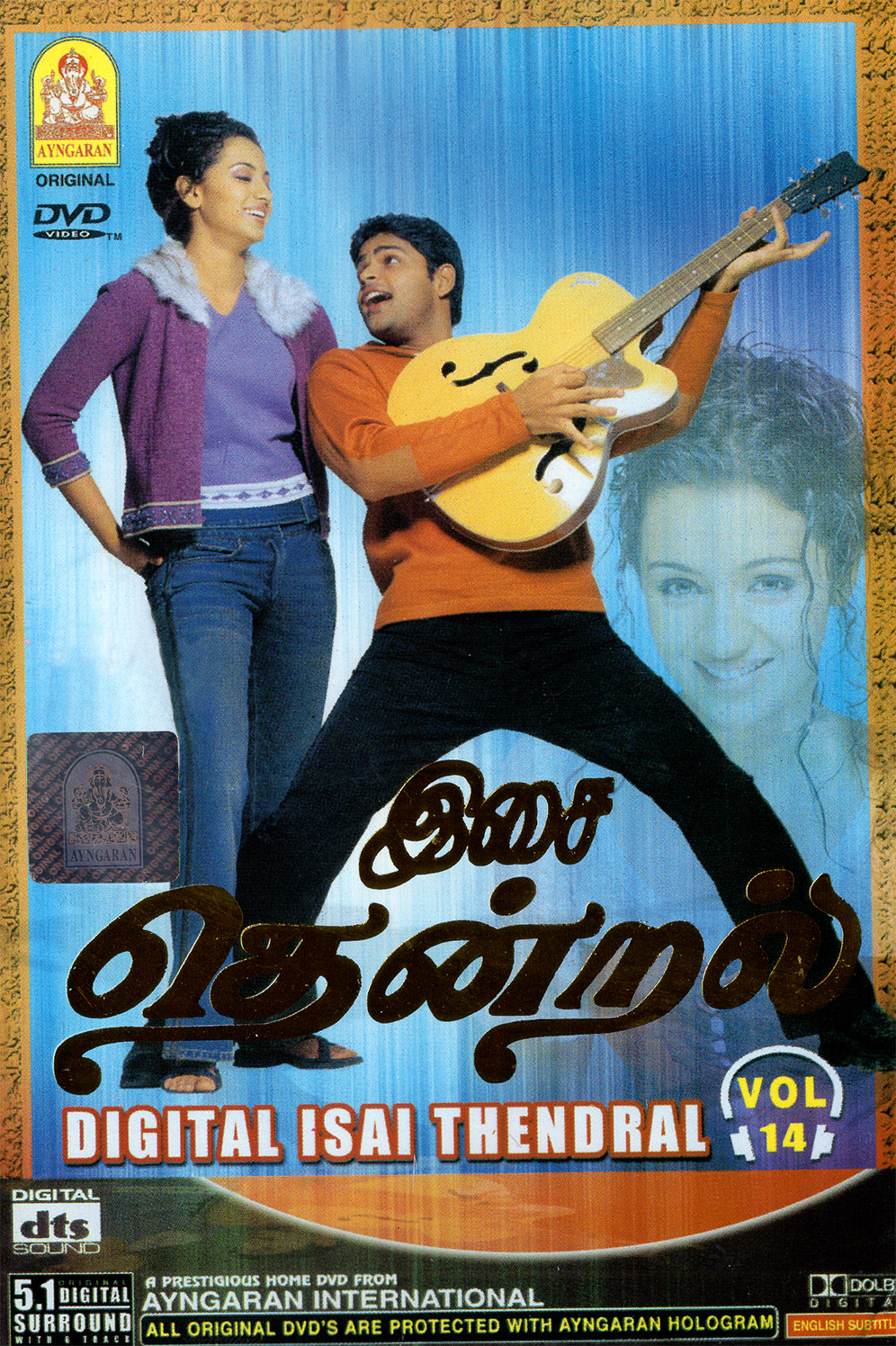 Digital Isai Thendal Vol 14