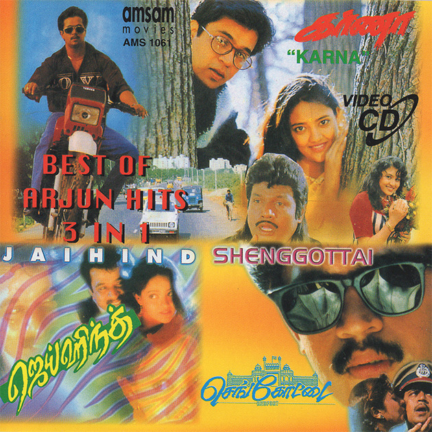 Best Of Arjun Hits