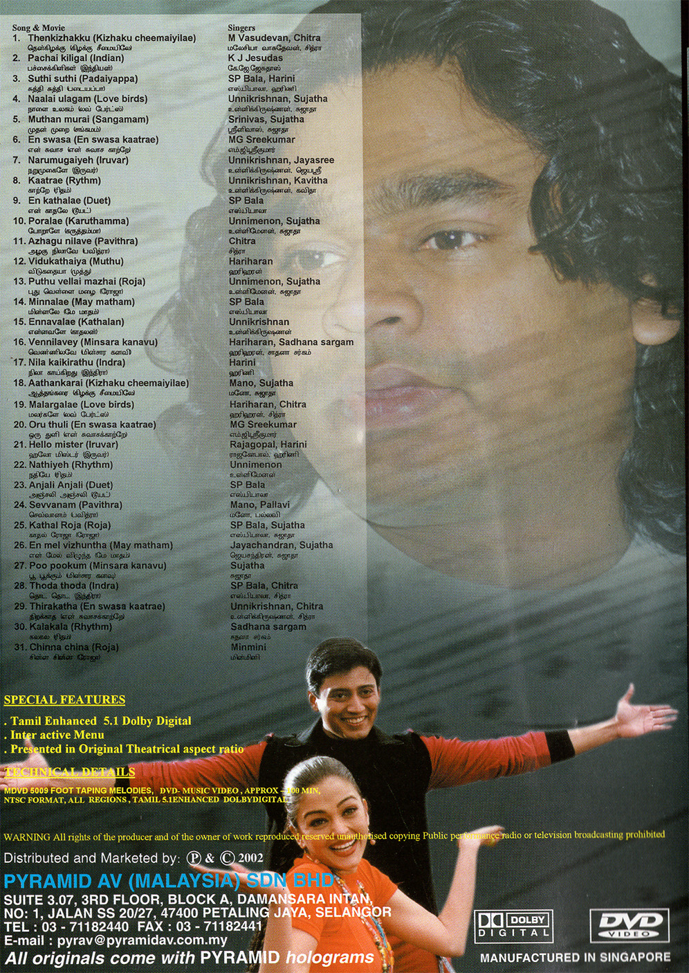 Foot Tapping Melodies A.R.Rahman