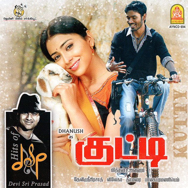 Kutty - Hits Of DSP