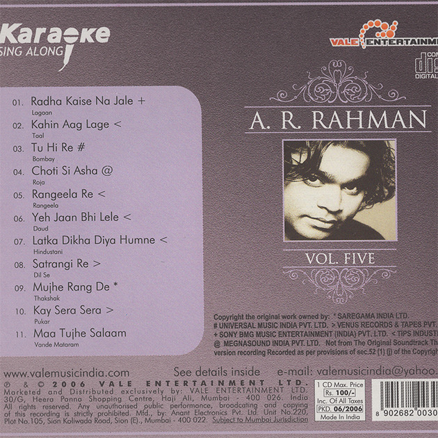 A.R.Rahman Karaoke Sing Along Vol 5 (Hindi)
