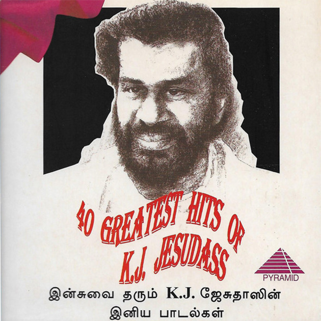 40 Greatest Hits Of K.J.Yesudas