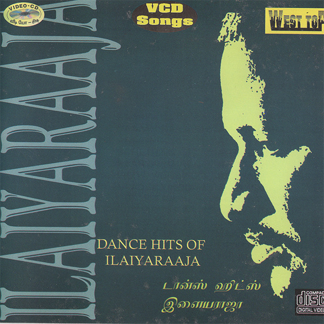 Dance Hits Of Ilaiyaraaja
