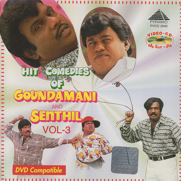 Hit Comedies Of Goundamani And Senthil Vol 3