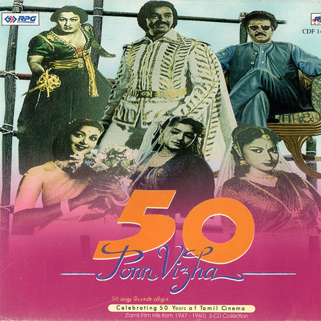 50 Ponn Vizha (Tamil Film Hits from 1947 - 1997)