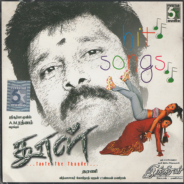 Dhool - Indran