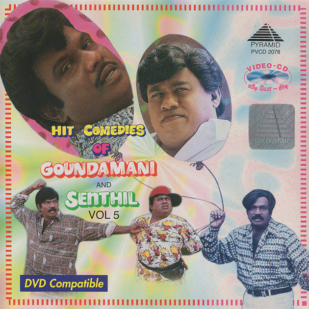 Hit Comedies Of Goundamani And Senthil Vol 5