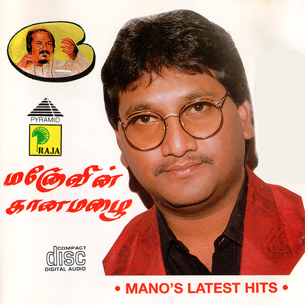 Mano's Latest Hits