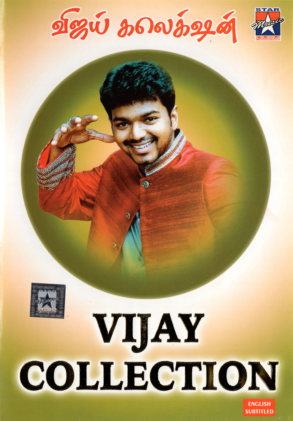 Vijay Collection