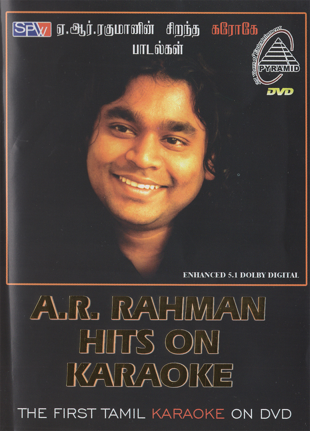 A.R.Rahman Hits On Karaoke