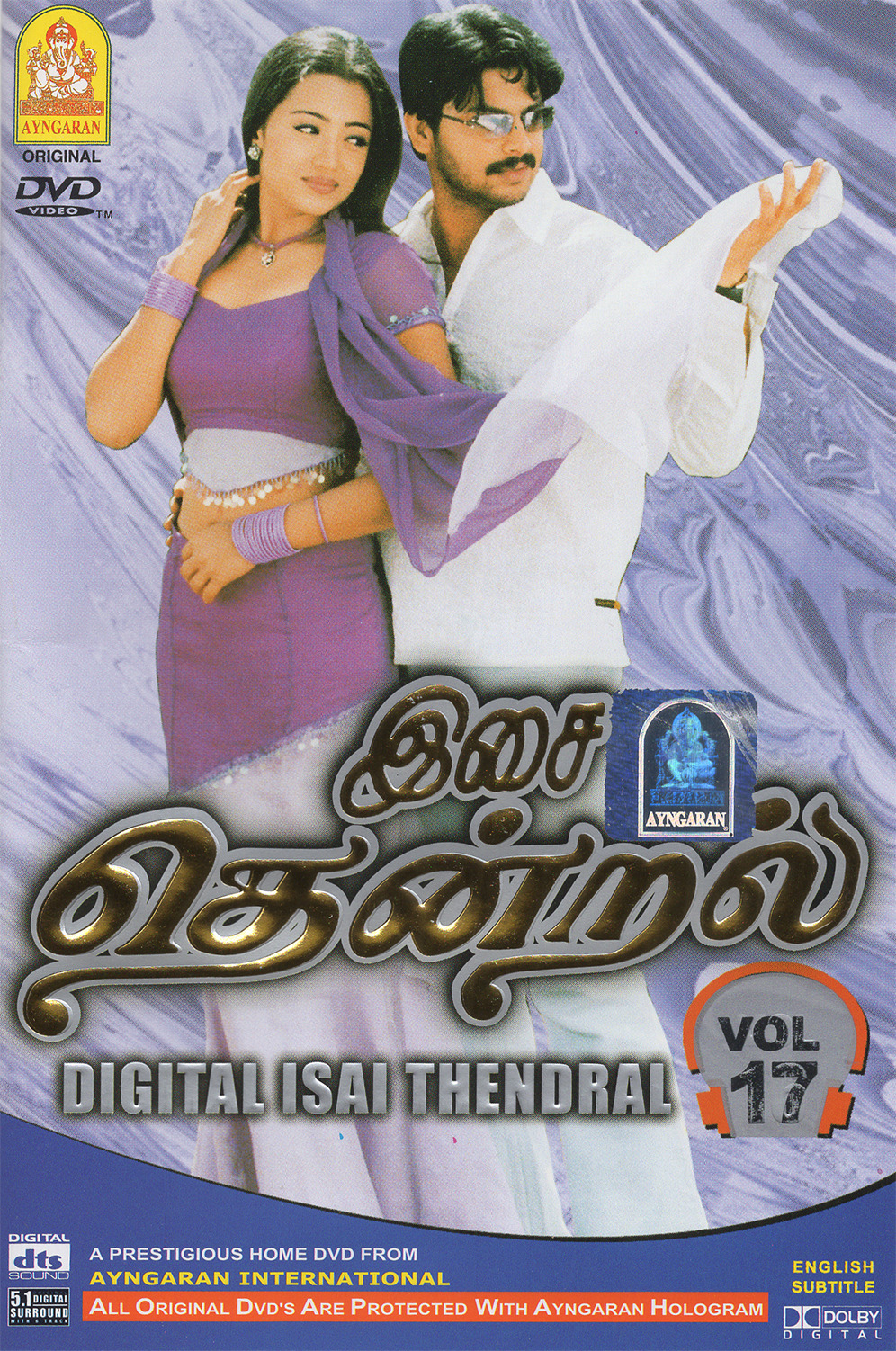 Digital Isai Thendral Vol 17