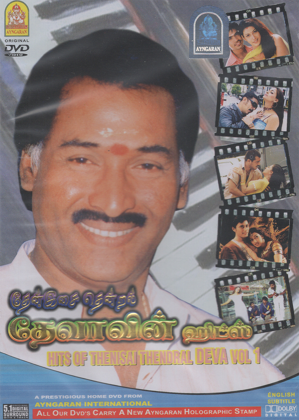 Hits Of Thenisai Thendral Deva Vol 1
