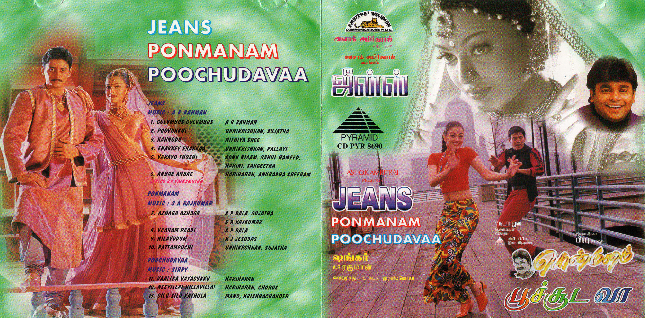 Jeans - Ponmanam