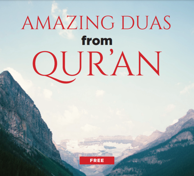 Amazing Du'a from Qur'an [Free eBook]