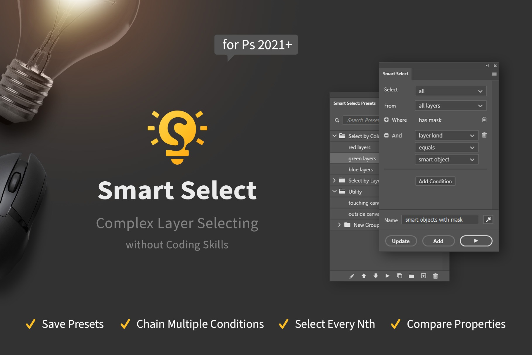 Smart Select - Complex Layer Queries