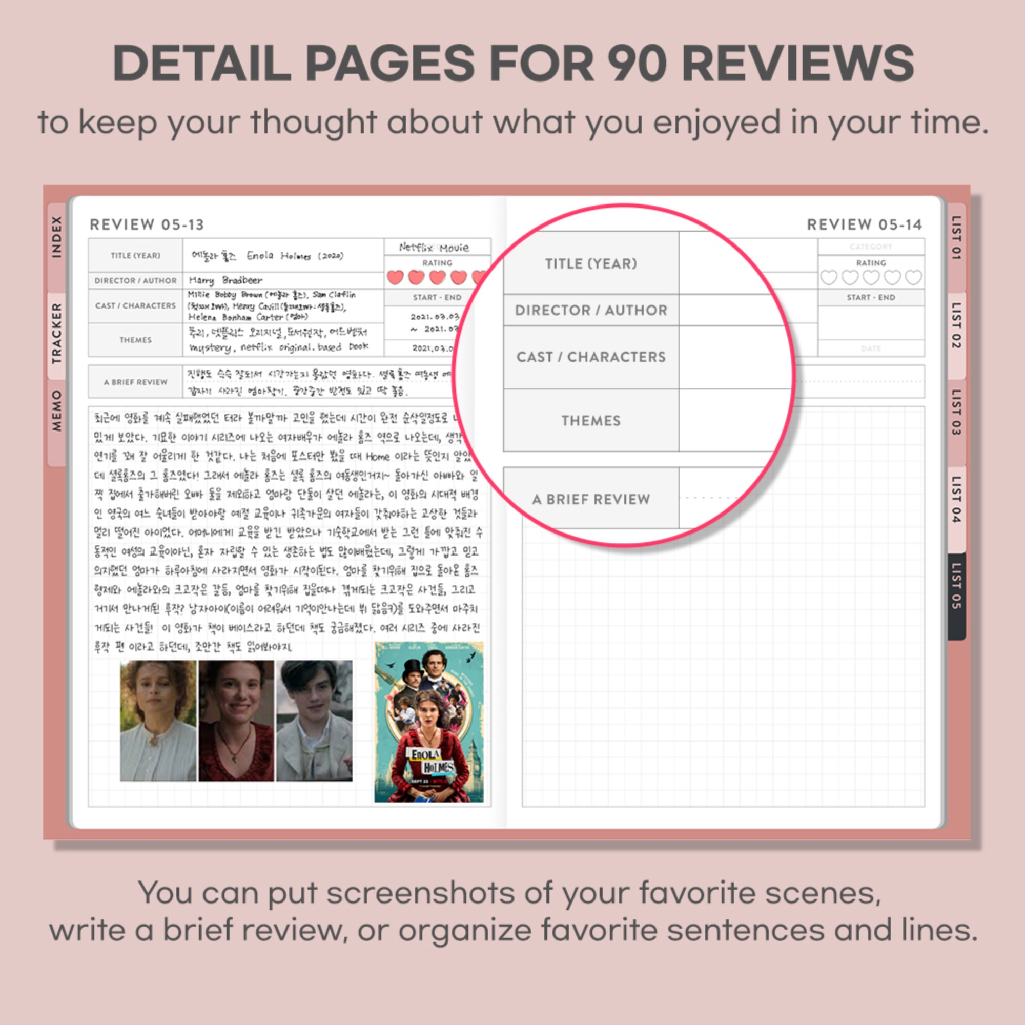 All in one review note (Dusty Pink)