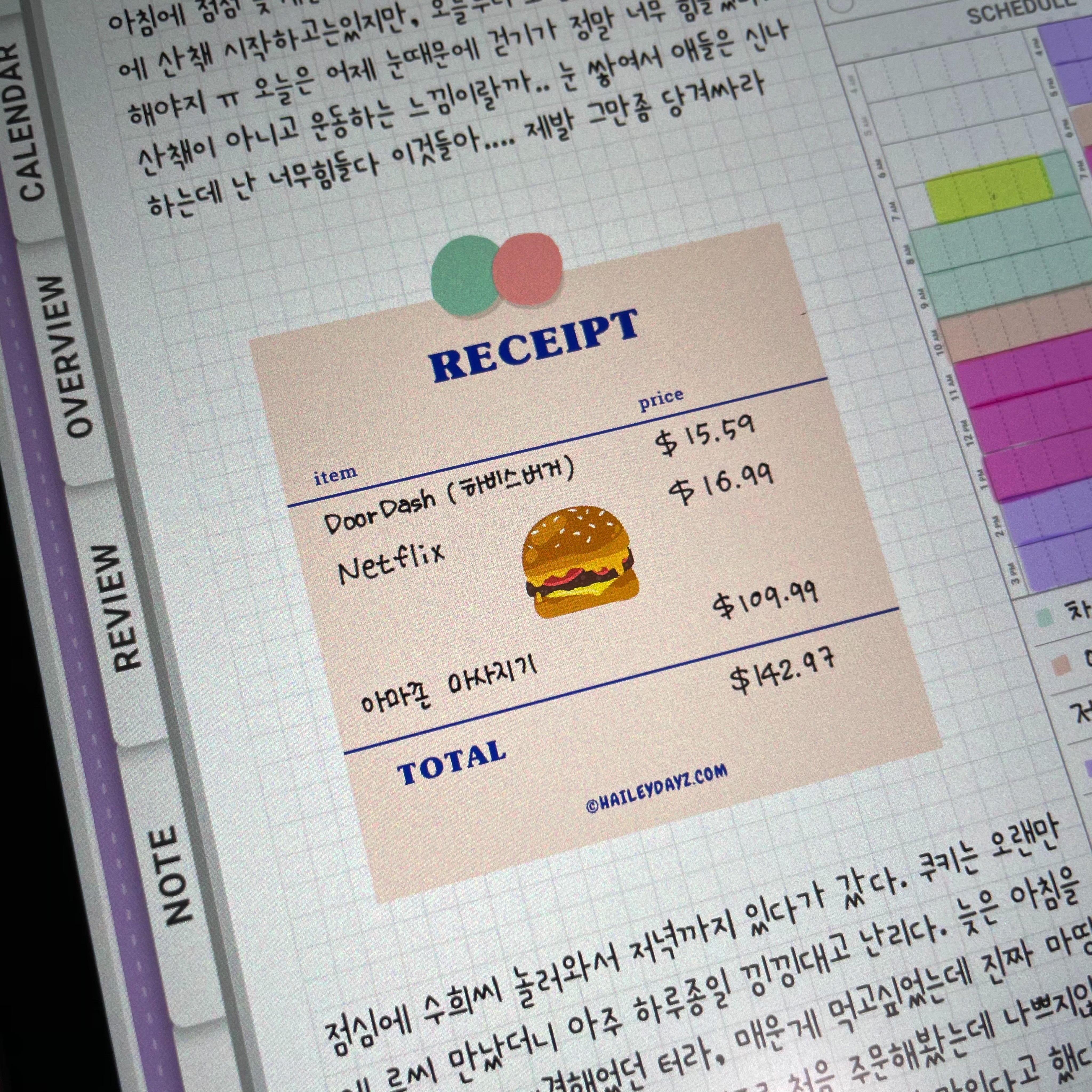 Digital Receipt/transaction Stickers