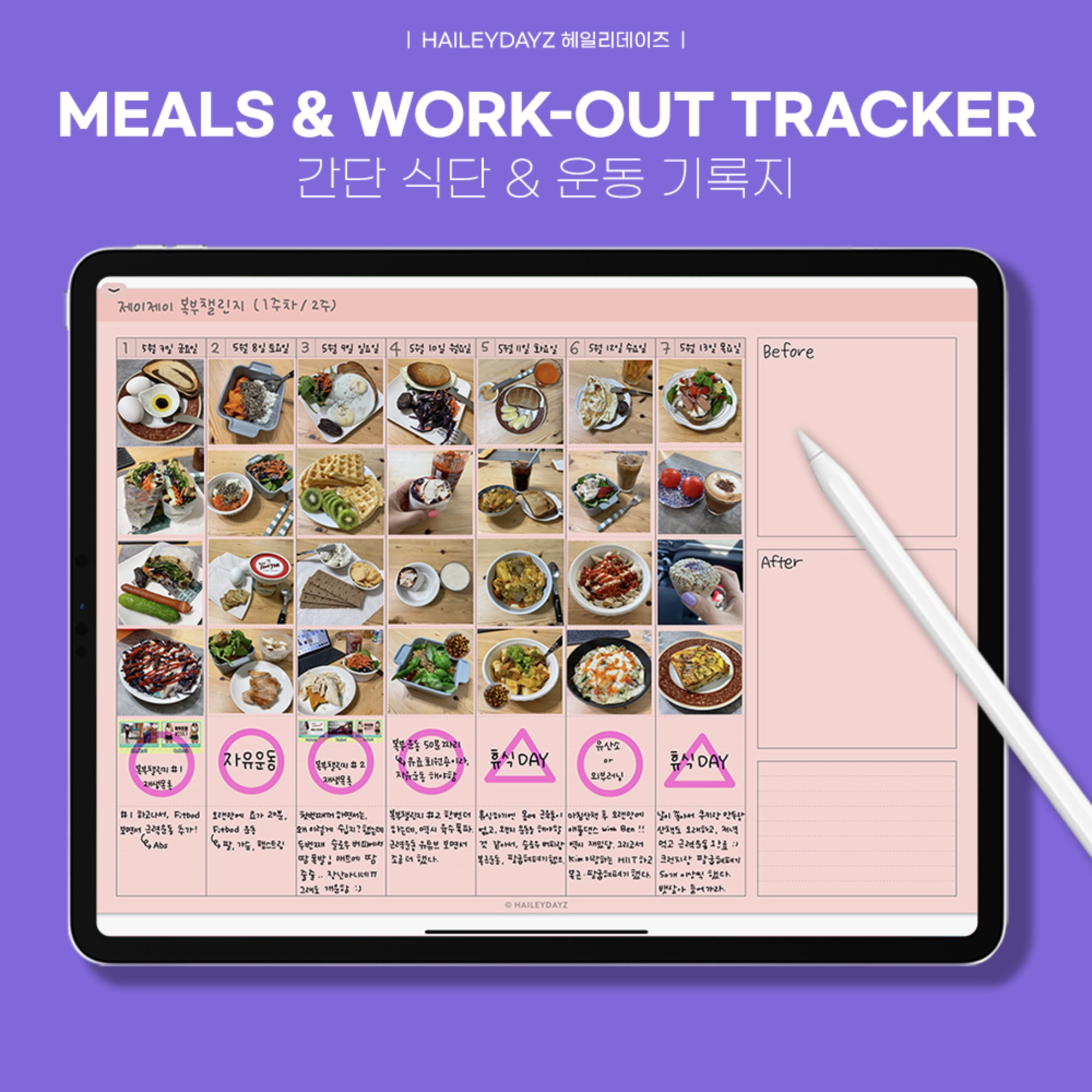 Meals & Work out tracker