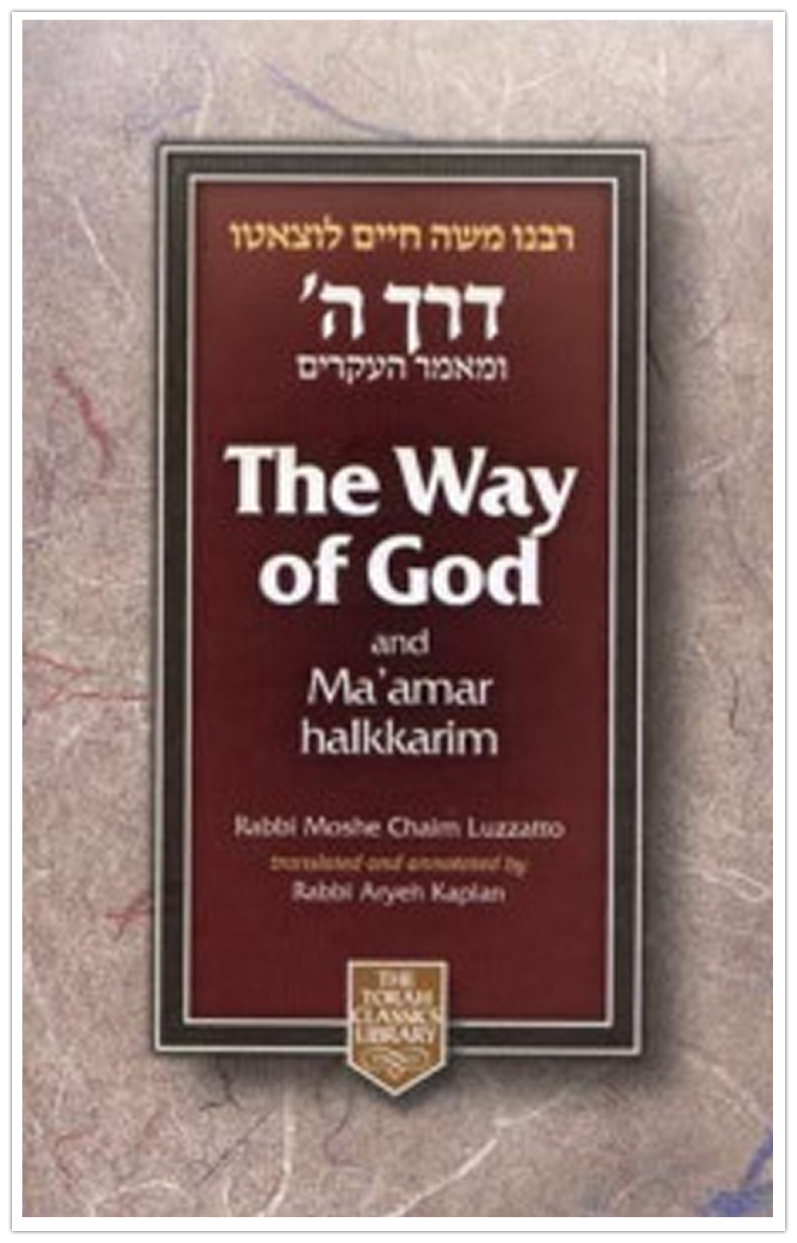 Derech Hashem: The Way of God