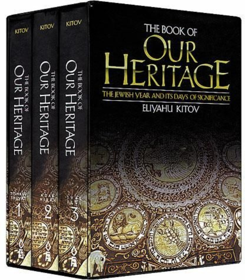 The Book of Our Heritage