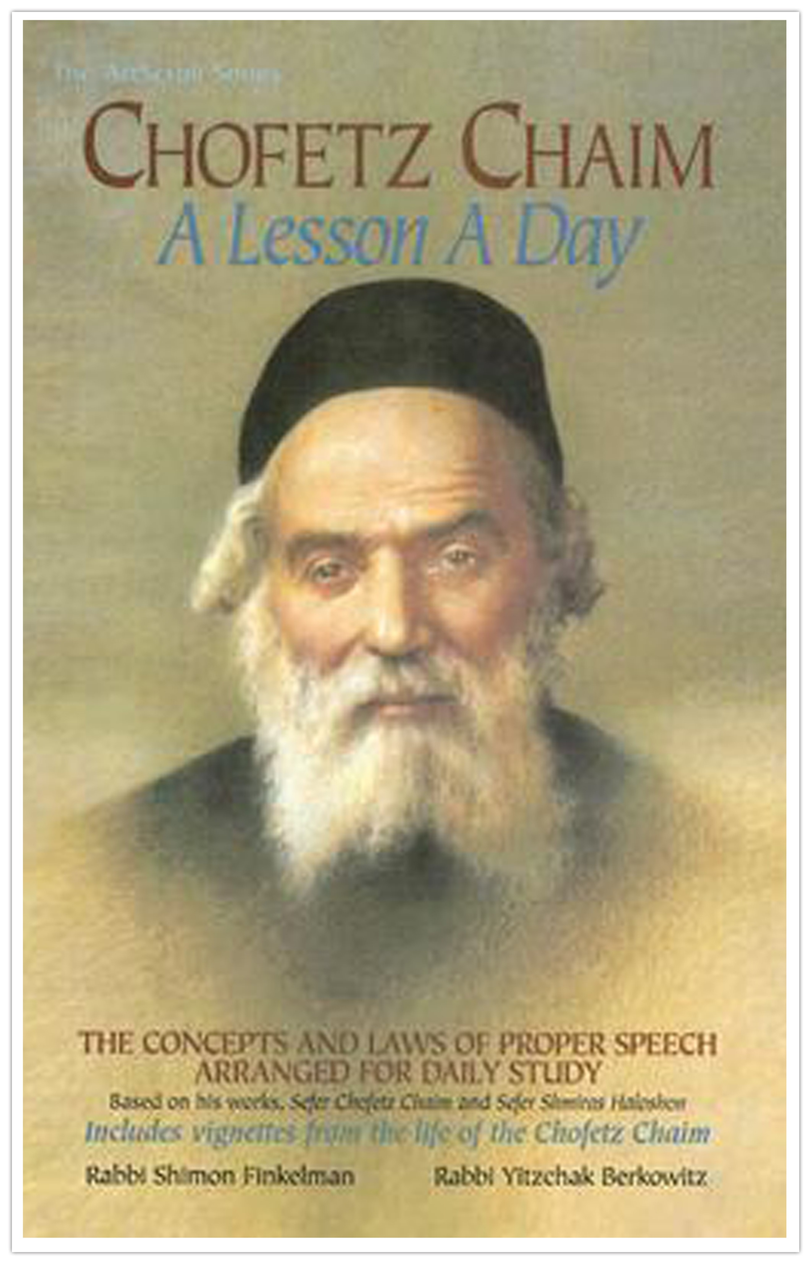 Chofetz Chaim Lesson A Day