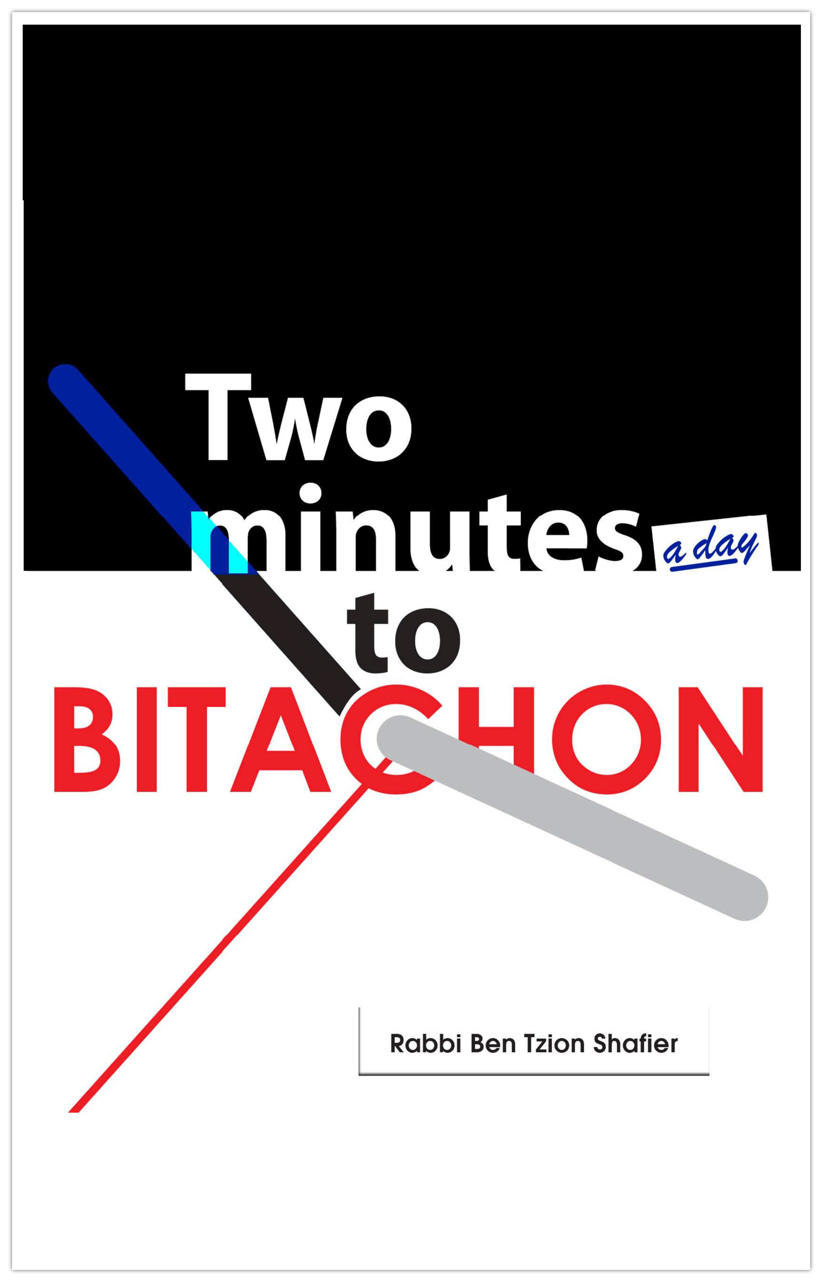 Two Minutes a Day to Bitachon