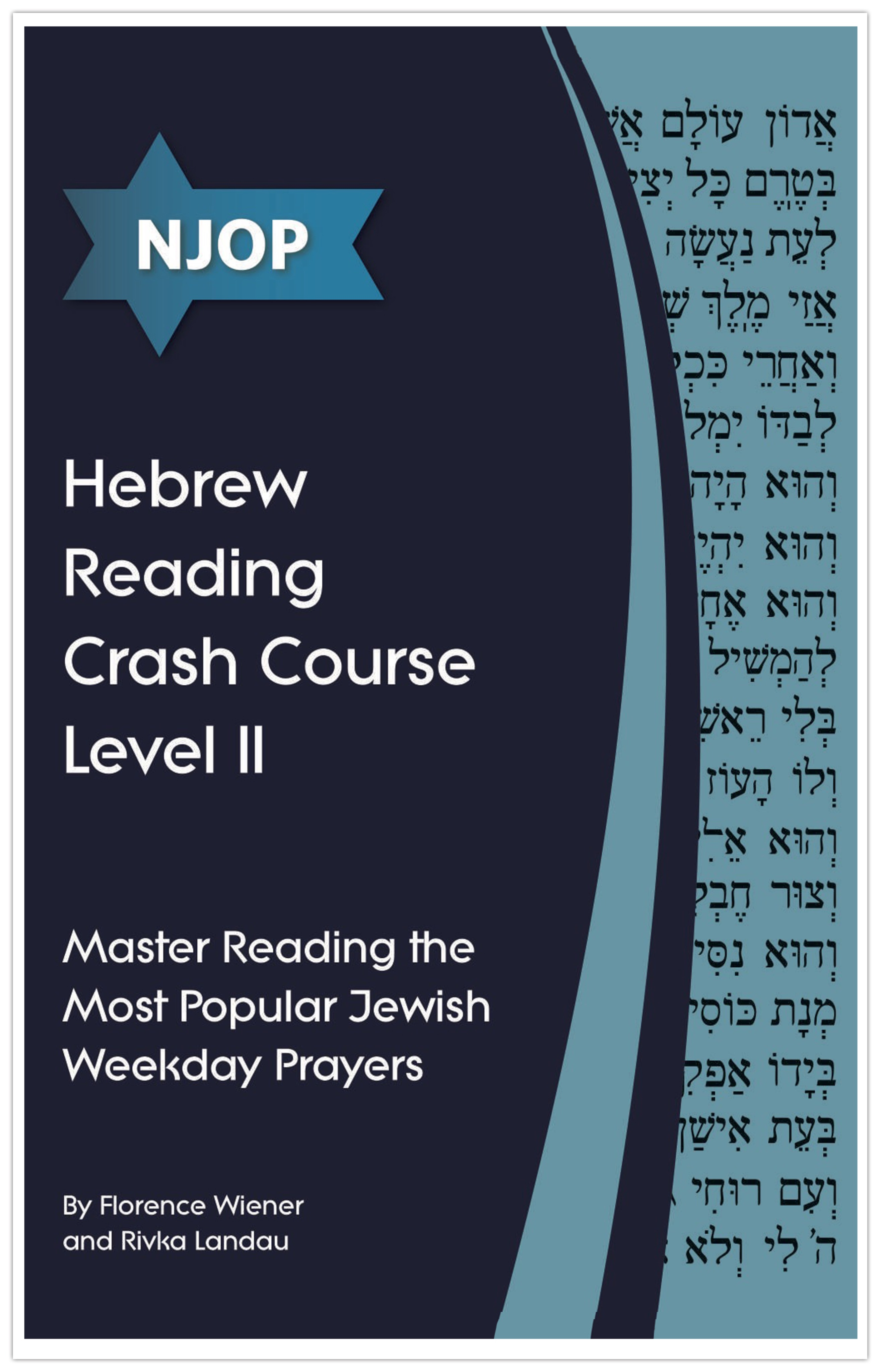 NJOP Hebrew Reading Crash Course Level 2