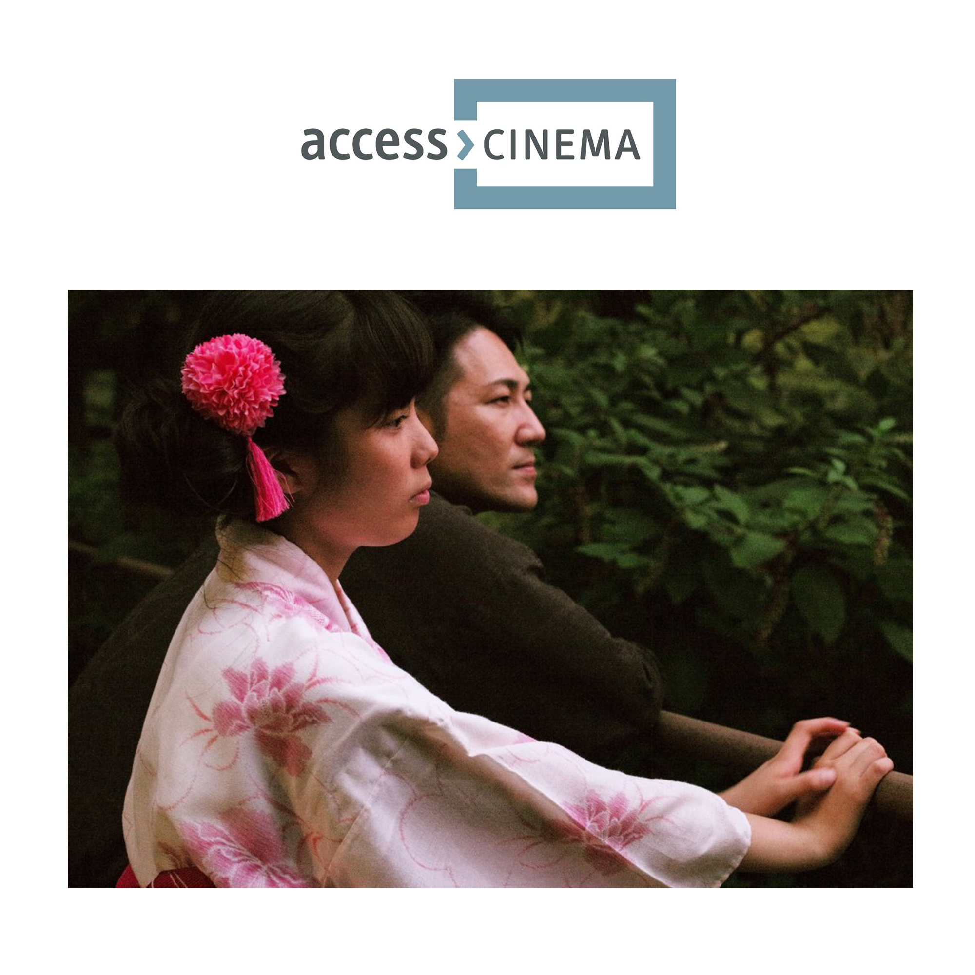 Family Romance, LLC at access>CINEMA