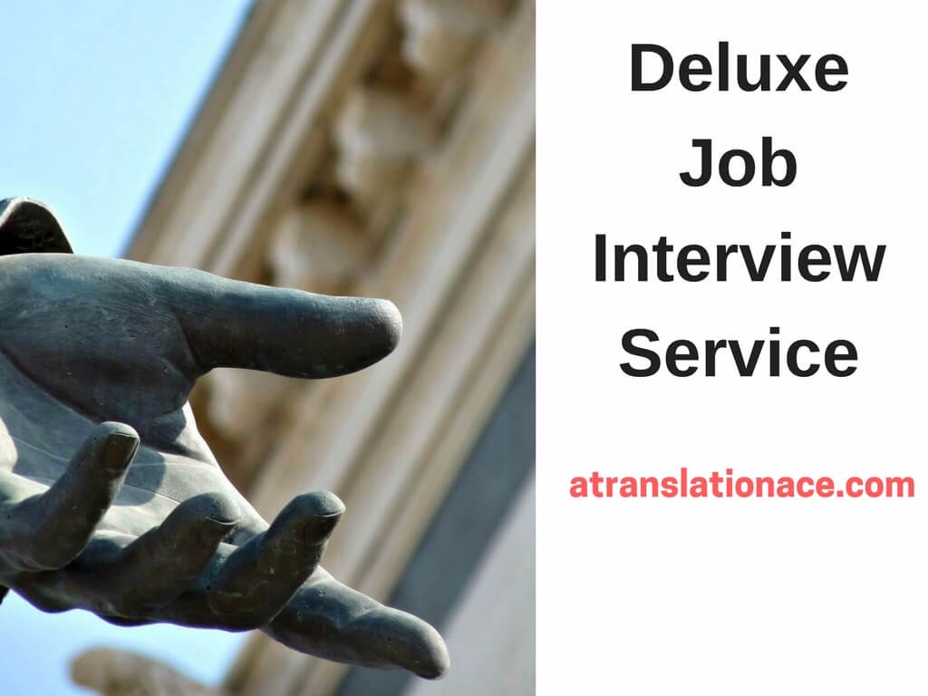 Deluxe Job Interview Service