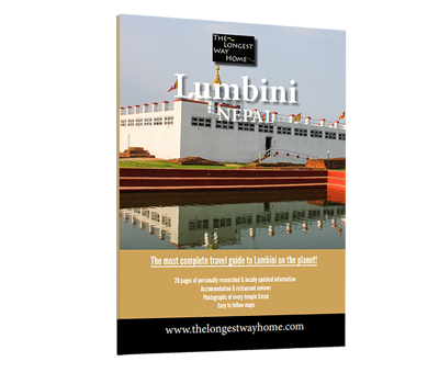Lumbini Guidebook