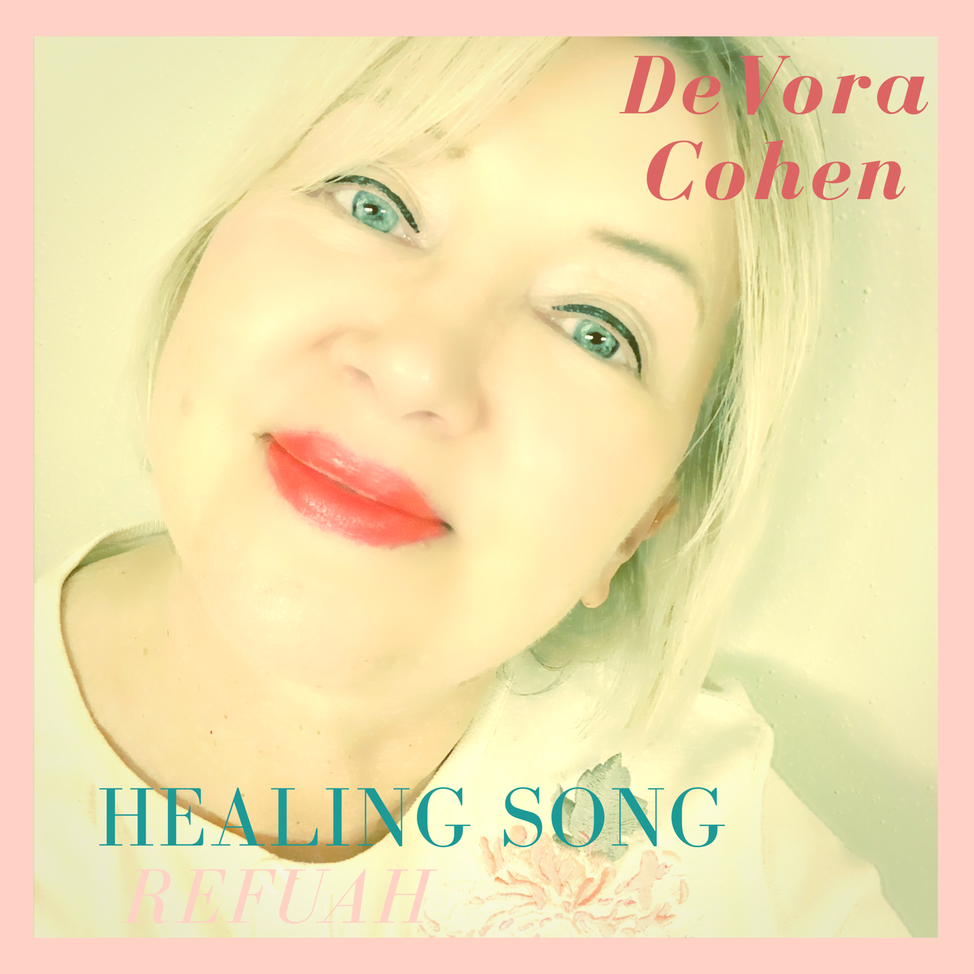 Healing Song in Hebrew/English