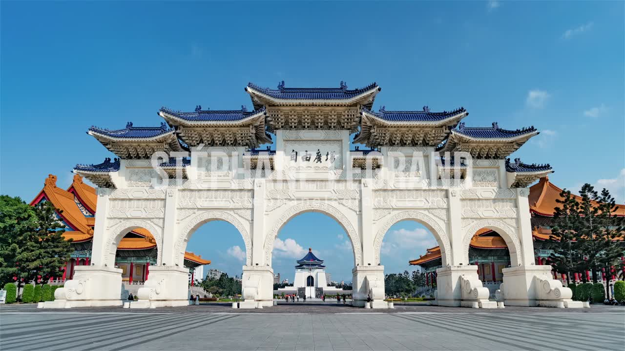 Taiwan | The Arch of the Liberty Square