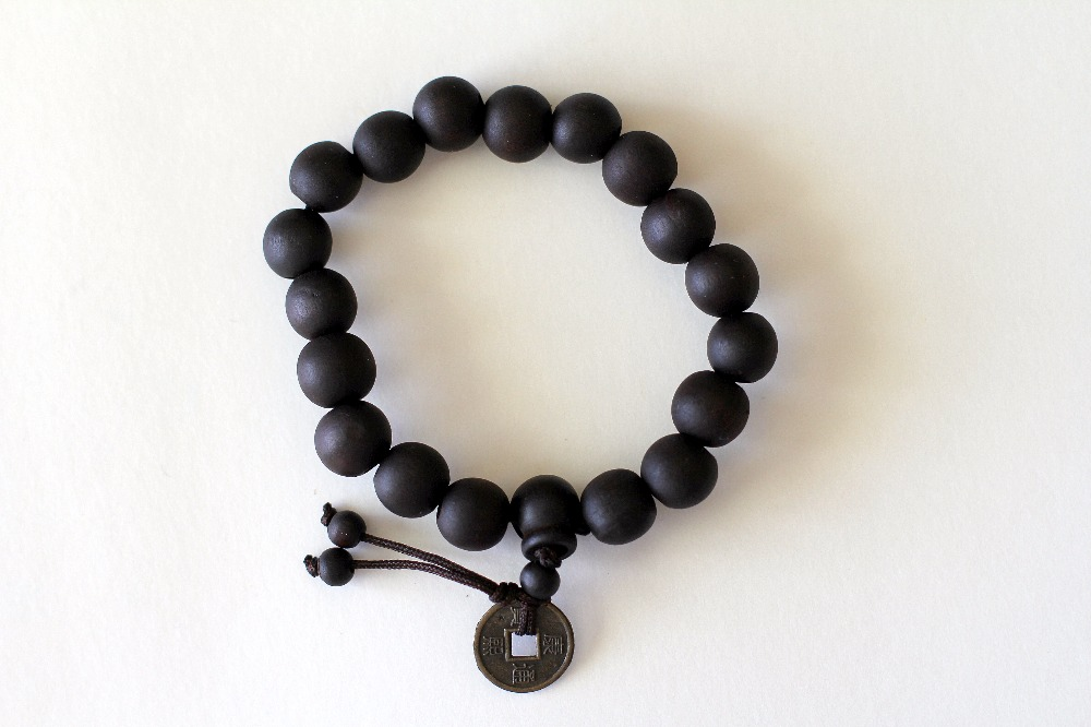 Black Brown Rodo Rodo Bracelet